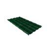 Металлочерепица камея 0,45 Drap RAL 6005 зеленый мох