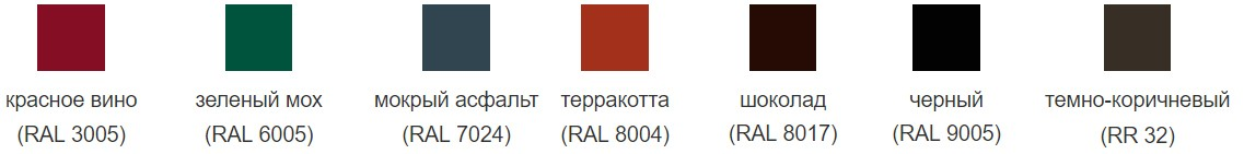 Цветовая палитра Металлочерепица кредо Grand LineDrap