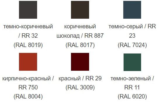 Цветовая палитра GreenCoat Pural Grand Line металлочерепица Kredo