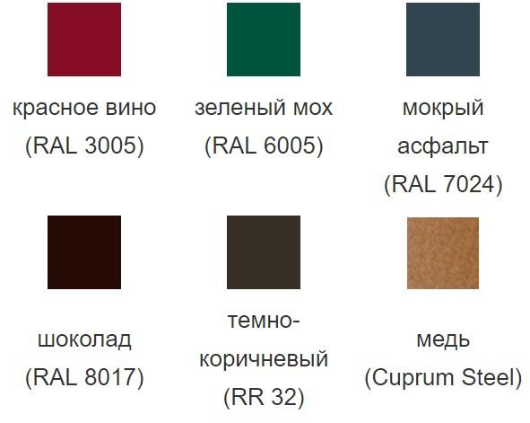 Цветовая палитра Quarzit Kvinta plus металлочерепица Grand Line