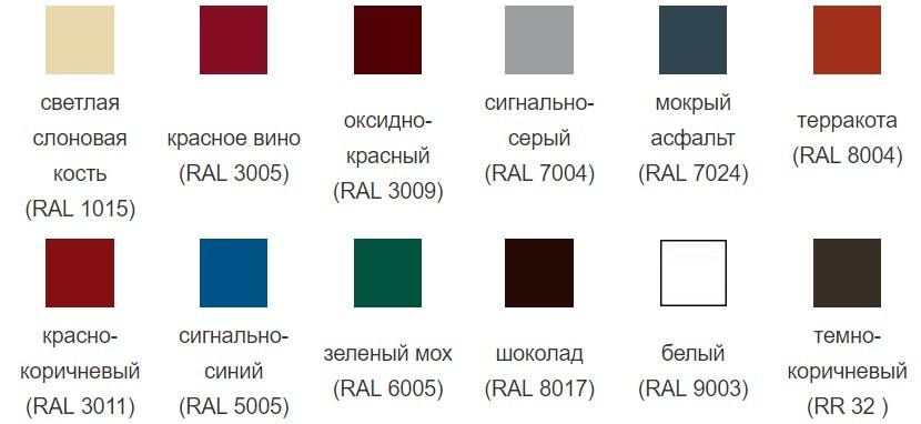 Цветовая палитра Satin (Сатин) Grand Line металлочерепица Kvinta plus