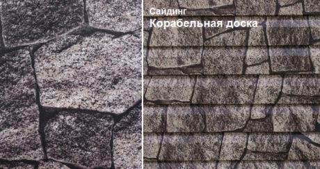 King Stone - новый цвет покрытия Druid