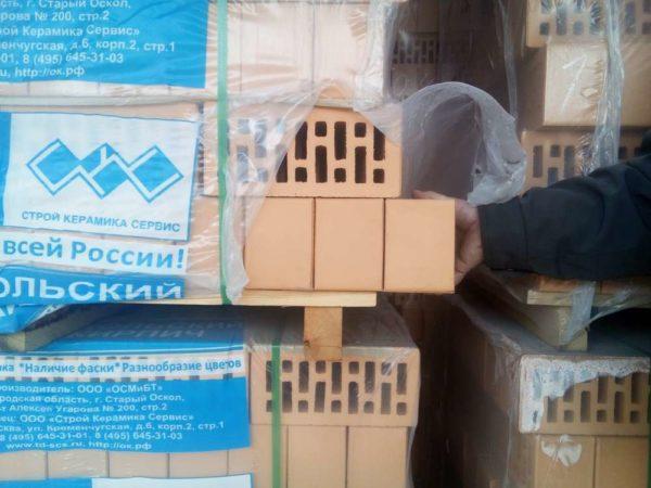 Кирпич солома 1,4НФ ОСМиБТ Старый Оскол 250х120х88