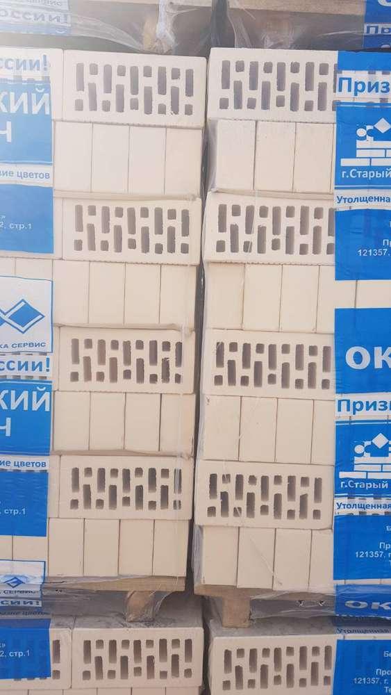 Кирпич слоновая кость 1НФ ОСМиБТ Старый Оскол 250х120х65