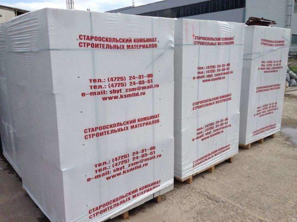 Блоки газосиликатные Wehrhahn Верхан 600x200x288 на поддоне в плёнке