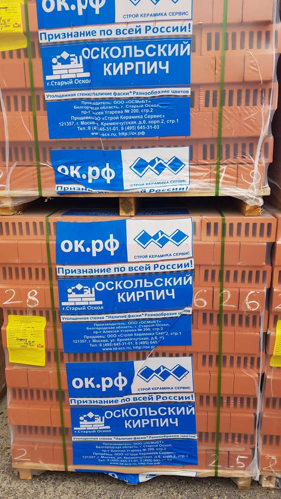 Кирпич красный 0,96НФ ОСМиБТ Старый Оскол полуторный Евро 250х85х88