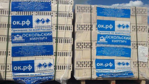 Кирпич белый 0,96НФ ОСМиБТ Старый Оскол полуторный Евро 250х85х88