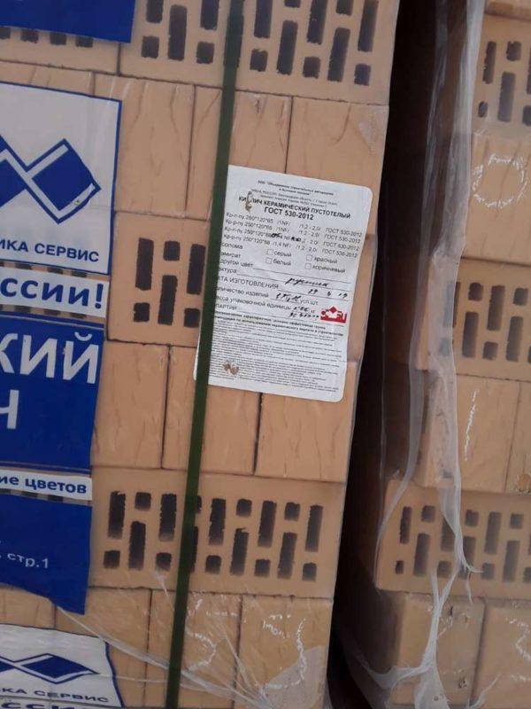 Кирпич солома Рустик 1,4НФ ОСМиБТ Старый Оскол 250х120х88