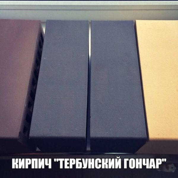 Кирпич графит 1,4НФ Тербунский Гончар 250х120х88