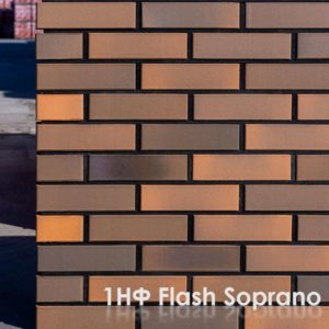Кирпич Flash Сопрано 1НФ Баварская кладка 250х120х65