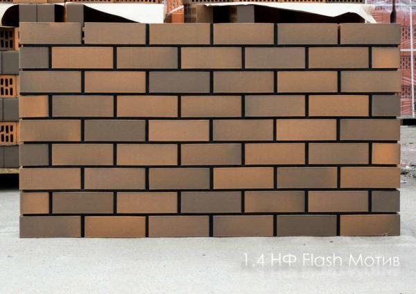 Кирпич Flash Мотив 1,4НФ Баварская кладка 250х120х88