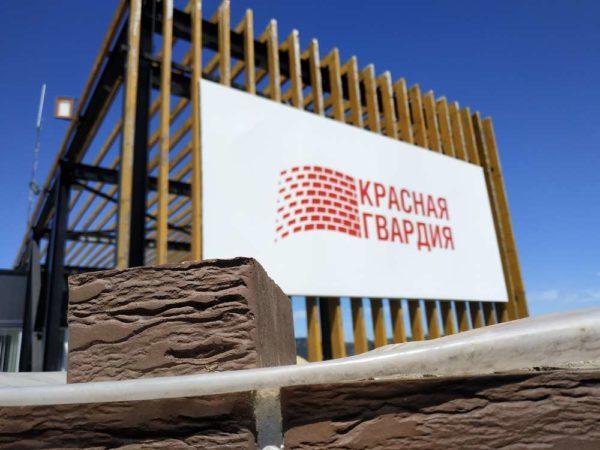 Кирпич коричневый ригельный 0,75НФ Красная Гвардия 350х85х50